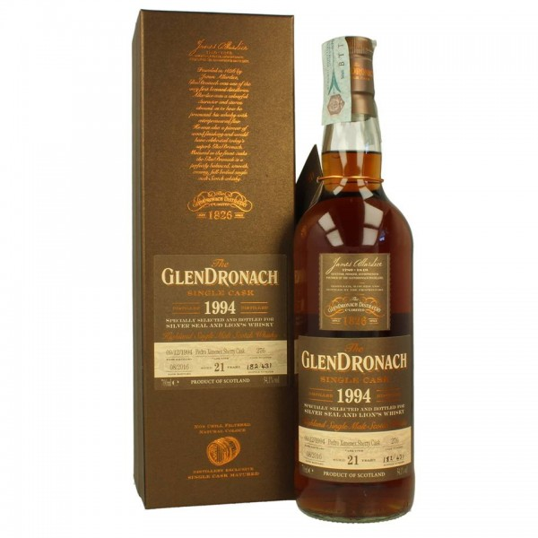 GLENDRONACH SINGLE CASK 1994 21 YEARS OLD Silver Seal-31