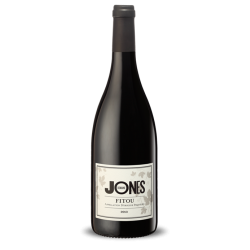 Domaine Jones AOP Fitou-20