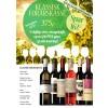 Klassisk forårskasse M/ 6 vine, smagehæfte og overraskelse GRATIS LEVERING-01