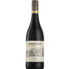 Swartland Winery Syrah unoaked Winemakers Collection-01