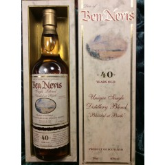 """Ben Nevis - """"Blended at Birth"""" - 40 years old - 1962 - 2002"""